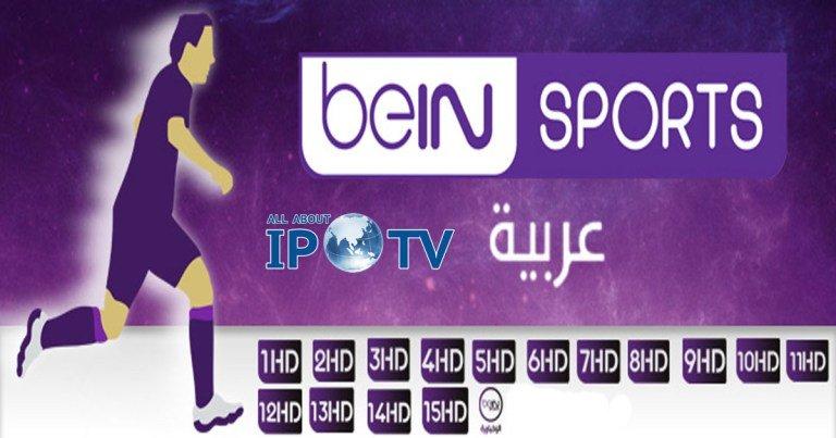 www.tvboxvn.com-BEIN SPORT HD